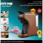 Espresso coffee machine and capsules from Home Master 1450 watts