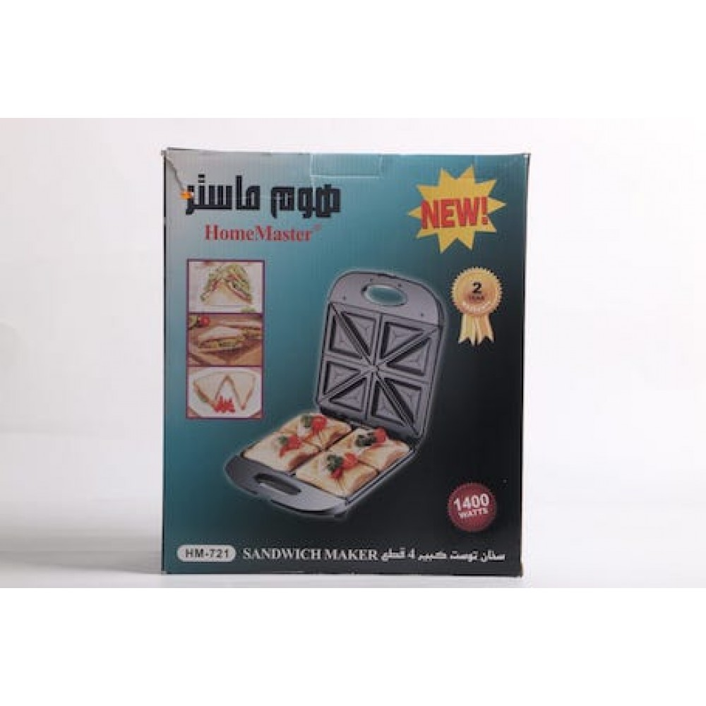 Home Master 4 Pieces Toast Heater 1400W