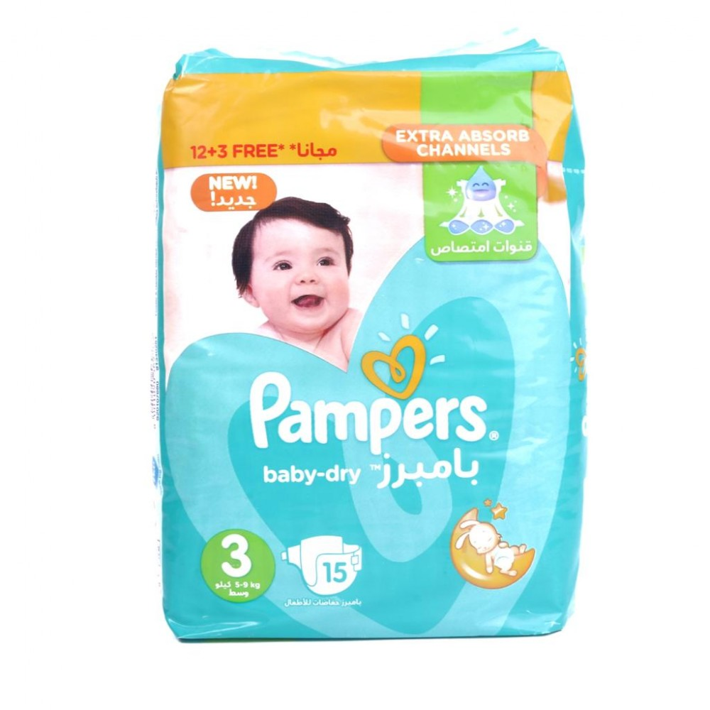 Pampers # 3