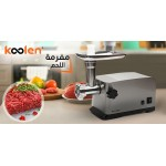 Colin meat grinder 1400 watts